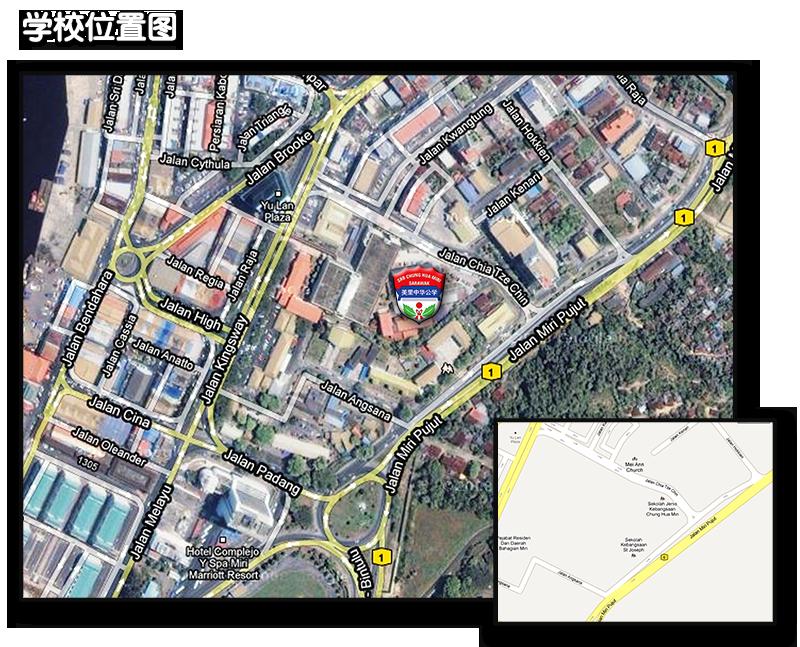 校园位置图