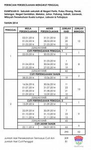 schoolholiday2014