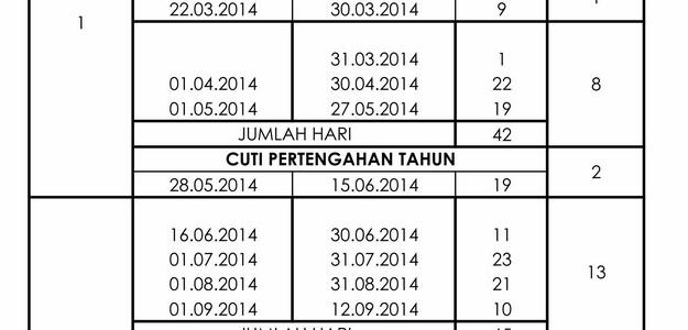 2014年上课与学校假期表