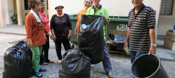 美公大扫除 Gotong Royong Perdana 2014
