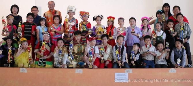 2015年校内歌唱赛