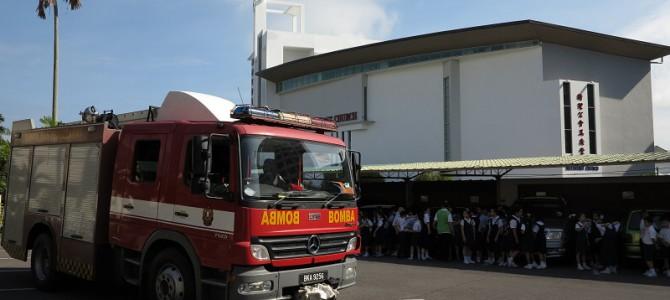 2013年火警演习